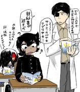 芹沢先生のたのしい理科