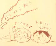 (*・∀・*) (゜Д゜;)