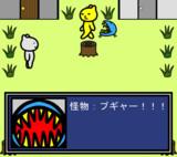【GIF】人助け【RPG】