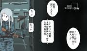メタルギアかんこれ(無課金アバター)