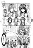 COMIC1☆8 新刊漫画サンプル
