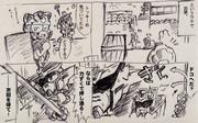 SD戦国伝「鋼の武者魂」 1話Aパート