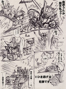 SD戦国伝「鋼の武者魂」 1話Bパート