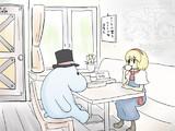 香霖堂カフェ