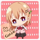 【フリーアイコン】ココア