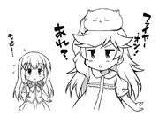 【らくがき】ファイヤー・オン
