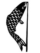 鯉のぼり 切り絵