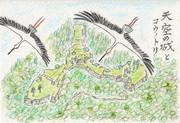 日本の原風景『コウノトリ舞う天空の城』