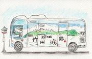 ラッピング天空バス(全但バス・竹田城跡周遊)
