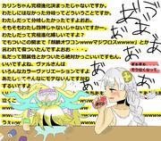 【かわいいよ】落書き【サクヤちゃん】