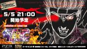 PS3版 スパⅣキャラ限定トーナメント Gカップ エクストラvol.8「殺意リュウ」