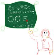 教授からの問題 for Nsen02ch
