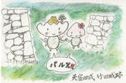 【都市伝説?】天空の城◇竹田城跡で、彼女と手をつなぎ『バルス』と叫んでみた。すると・・