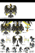 【MMD-OMF4】黒鷲さん配布