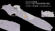 【MMD-OMF4】ドメラーズⅢ世【モデル配布】