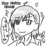 禁書:御坂さん誕生日おめでとう!!