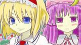 アリス&パチュリー(WiiU絵心教室)