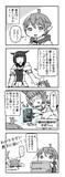 FF14固定PT漫画