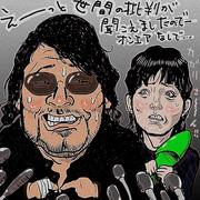 めちゃイケ、小保方さんネタ放送せず