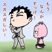 スガスガしい川尻さん