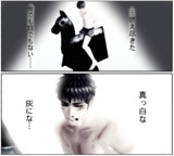 【駆逐祭2014】立て~立つんだジャーン!!