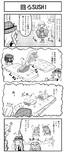 【ポケモンXY】 回るSUSHI 【4コマ】