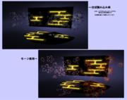 【MMD-OMF4】桜紅葉ステージ【ステージ配布】