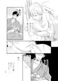 蟲師1p漫画4