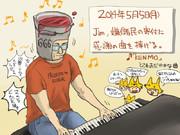 ピアノ曲「Kenmo」
