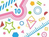 【フリー素材】ruler graphic【1day1material】8枚目
