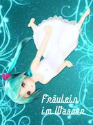 Fräulein im Wasser