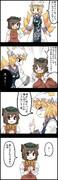 【四コマ】○橙 (1R KO) ●藍
