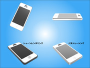 ShadeでiPhone 4Sをモデリング後レンダリングしてみた