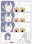 うみライブ! NEXT 12