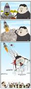 核は危ないよ!