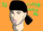 はんげたろう3Dセルシェード風(5/8制作)