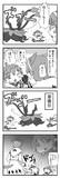 FF14固定PT漫画2