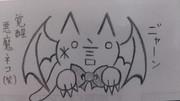 顔文字猫(落書き)