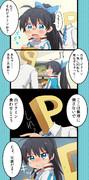 ピュア響漫画②