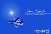 【FS2004】マルチプレイでT-4ブルー飛ばしてみた