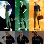 【福本MMD】 アカギ19歳 ver1.0 【モデル配布】