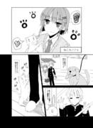 【オリジナル漫画】ねこカノジョ2/8