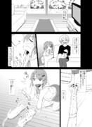 【オリジナル漫画】ねこカノジョ3/8