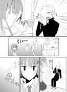 【オリジナル漫画】ねこカノジョ6/8
