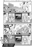 ハピネスチャージプリキュア!15話「メタルギアブルースカイ王国」