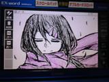 電子辞書でアヤノ描いてみた。