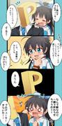 ピュア響漫画⑤