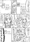 艦娘とドブネズミ提督3-8