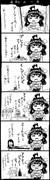 【艦これ】金剛の一日【紅茶】