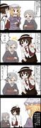 【四コマ】それいけ!秘封倶楽部